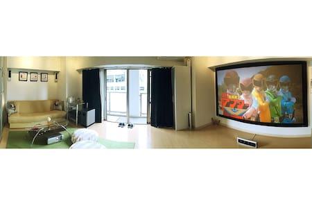 鳩屋  New Kidult Getaway Cozy Home - Appartamento