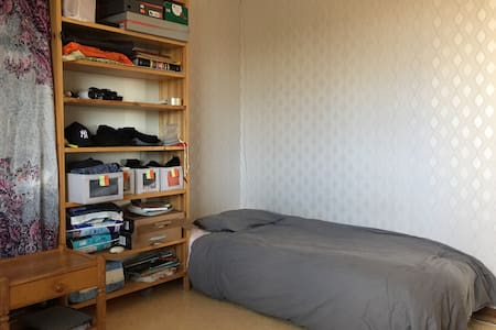 Private room, 30 min to the center of Stockholm - Kungsängen - Flat
