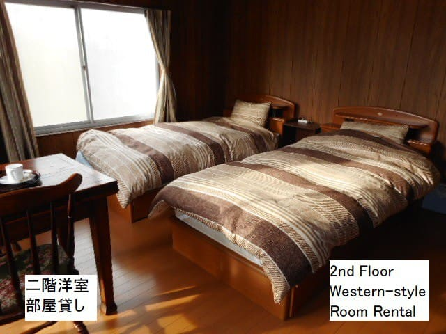 A western style room in JIINO HOUSE  (for 3people)