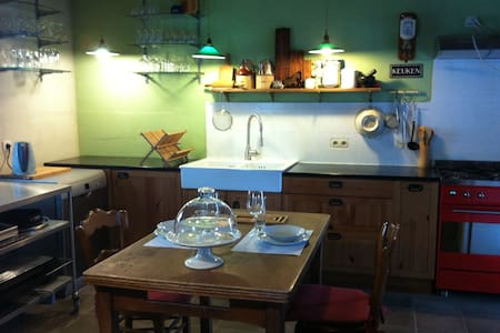 Cosy cottage nearby Ghent, with bikes - Merelbeke - Srub