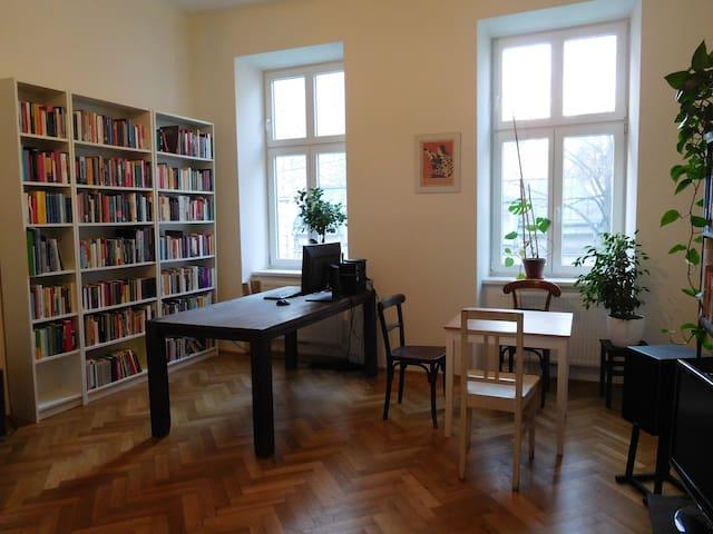 Comfy Apartment in Quiet Neighbourhood - Vídeň