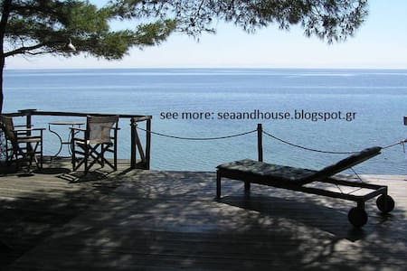 Private House on the beach. - Νικήτη