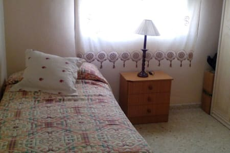 Habitación en Adosado en Bellavista - Séville