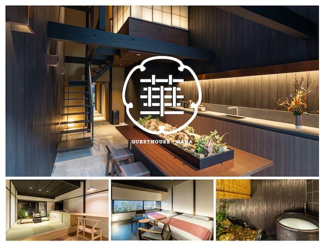 Guesthouse-Hana・Thring Villa