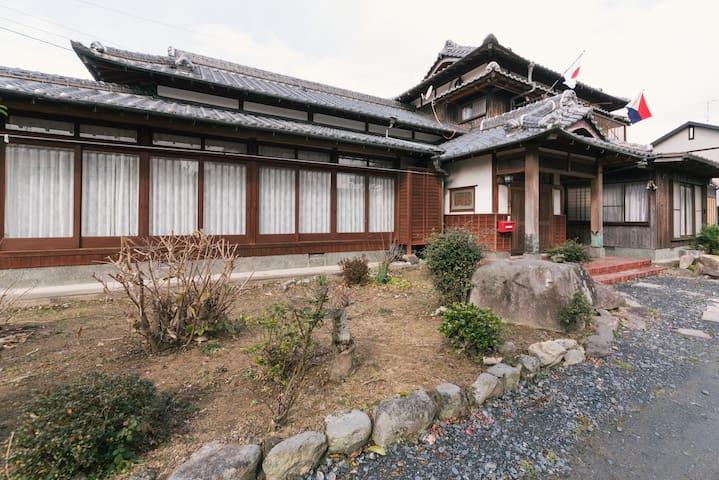 Comfortable Japanese-style - Ogori