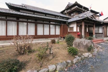 enjoy the authentic Japanese style - Ogori - House