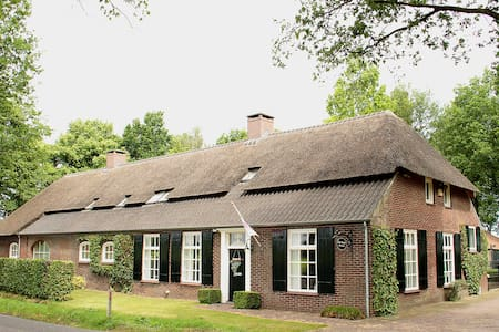 Bed & Breakfast Hoeve Nijssen - Bed & Breakfast