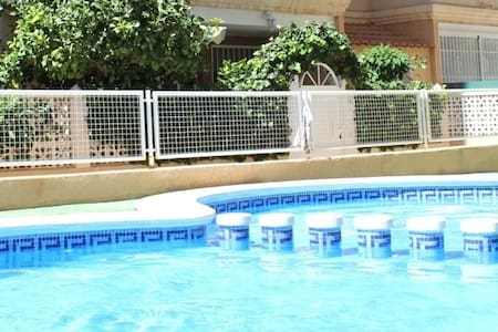 2 bedroom, pool, 1400 m to the sea, shops nearby - Apartament