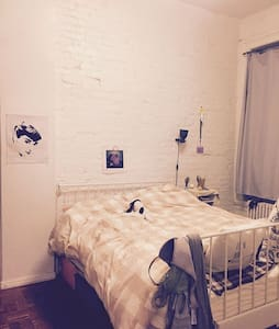 Cozy 1 Bedroom+Private Bathroom 10mins to Wall st - Brooklyn