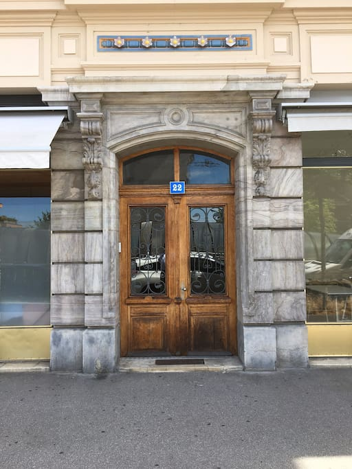 The street door, welcome!