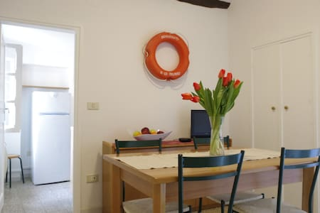 CA PALMERO - Ventimiglia - Apartament