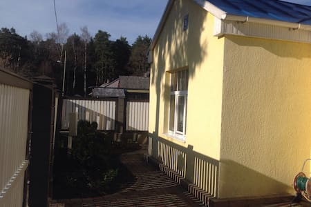 Small cozy house in the center of Jurmala - Jūrmala - 一軒家