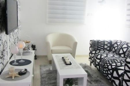 Warm and cozy apatment in the City - Kiryat Ata