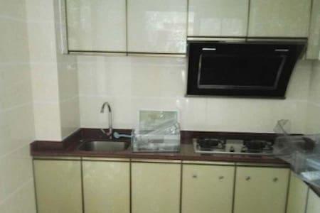 朗晴假日美景房 - Zhongshan - Apartment - 0