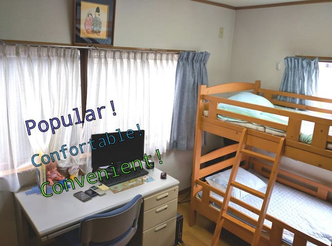 Ideal for tourism大阪梅田,新大阪京都すぐ観光に最適 - Amagasaki - House