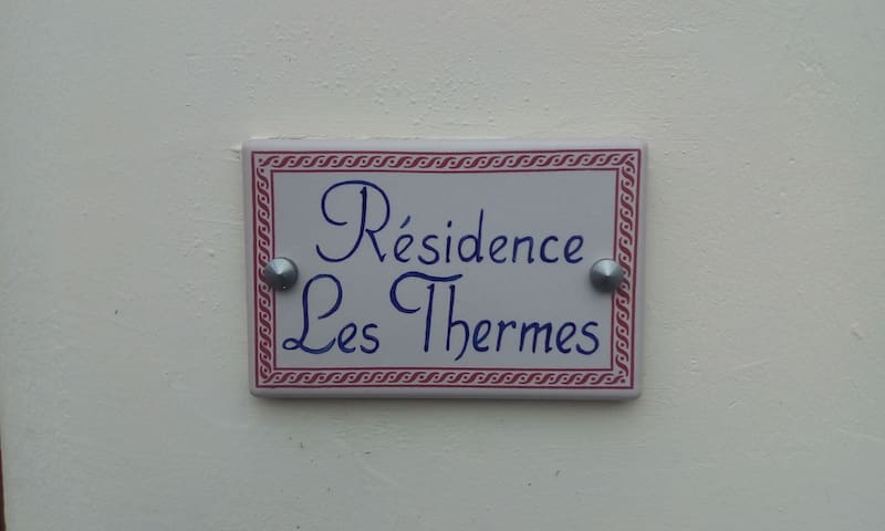 Studio meublé en centre ville - Salies-de-Béarn - Apartment