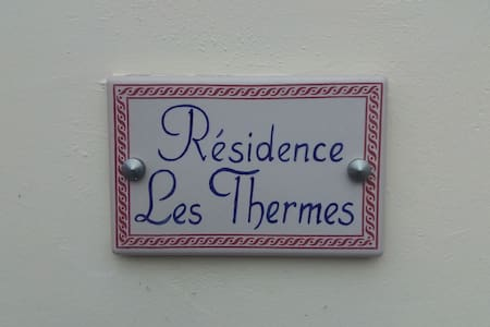 Studio meublé en centre ville - Salies-de-Béarn - 公寓