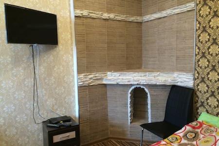 Квартира в Центре Парка! - Kislovodsk - Leilighet
