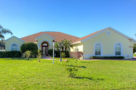 Guest Bedroom 2 minutes from Sun N Fun! - Plant City - Ház