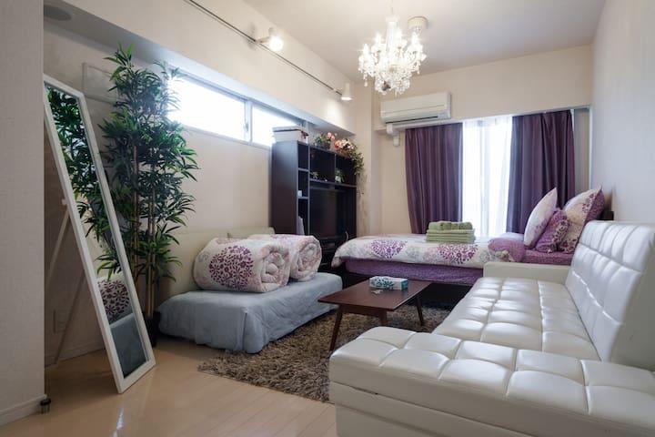 2min Shibuya luxury free wifi #4 - Shibuya - Apartamento