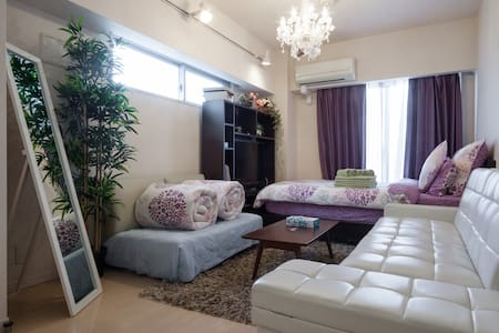 2min Shibuya luxury free wifi #4 - Appartement