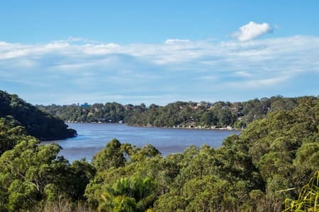 Complete house with stunning River Views - Illawong