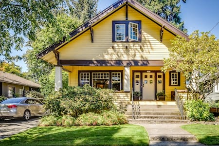 1000 sq ft private entry Hollywood Retreat! - Portland