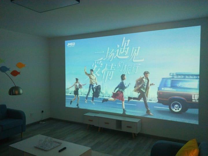 【雨途】万达/廊桥巨幕投影/舒适两居室