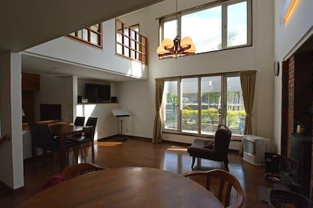 琴音 Sapporo 中央区の個室 1日1組のみ宿泊 観光地にも近く自然豊か 空港直結バスあり