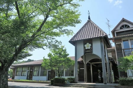 HOSHI-NO-SHITA-GUESTHOUSE(Stay at a former school)