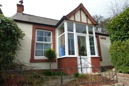 Double room in a cottage near the Lake District - Carlisle