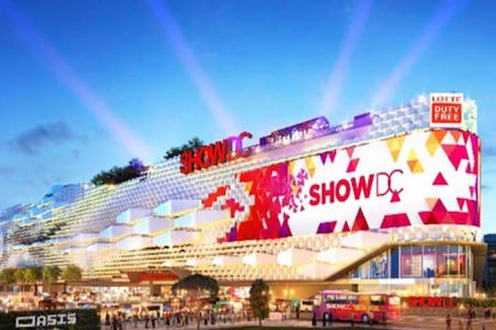 Show DC Shopping Mall