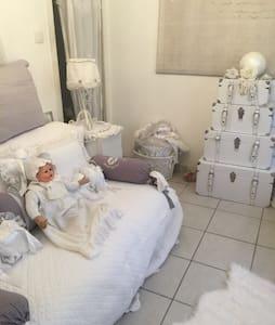 Nuit ETOILE 1-2 personnes  lyon - Villeurbanne - Apartmen