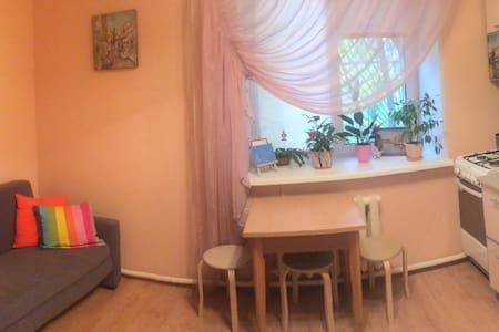 Уютная комната рядом с ж/д вокзалом - Нижний Новгород