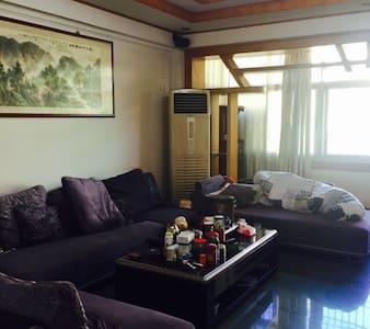 平民家庭的舒适二居 - Zhangzhou - Dom
