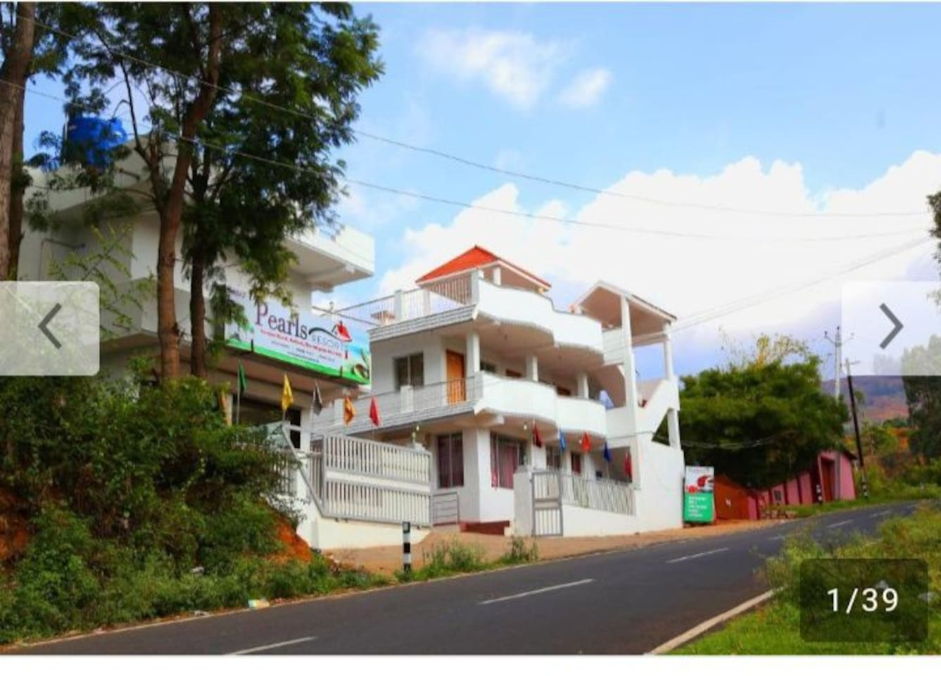 Main Entrance from mysore ooty highway