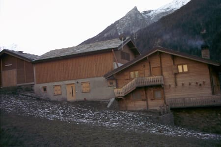 B&B LE TRAINEAU - Cogne - Bed & Breakfast