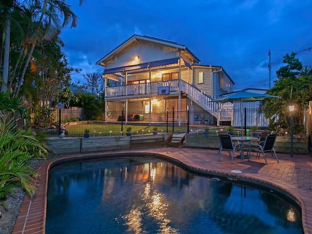 Own Private Entry and fully self contained - Ashgrove - House