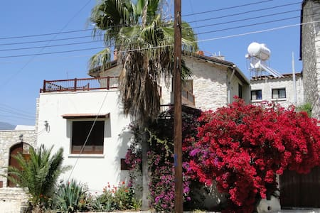 The Pano Apartment @ The Old Olive Mill Dhoros - Dhoros, Troodos - Pis