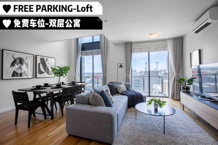 04*2BR 2Levels*New York Style Loft*Central Melb