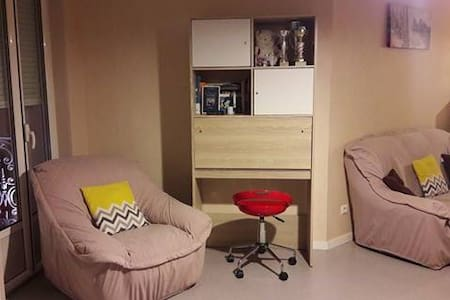 Studio , Hyper centre avec grand balcon , calme - Agen - Apartment