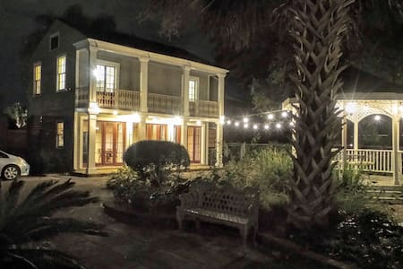 The Cottage at Benachi House - New Orleans - Apartment