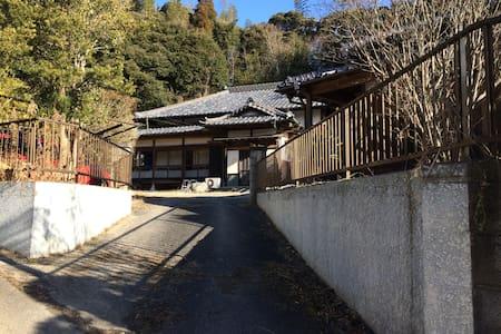 ぎーあみ - Ōamishirasato-shi - House