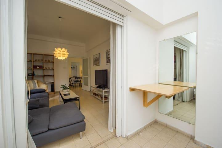 Nice apartment on the best street in Tel Aviv