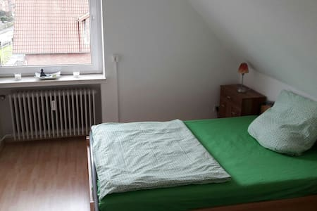 Zimmer in ruhiger Lage. - Apartamento