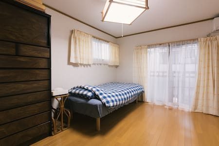 Easy to Access FUK Airport - Fukuoka City Sawara-ku - Casa