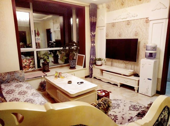 罗曼蒂克法式花园房 - Taiyuan - Apartment