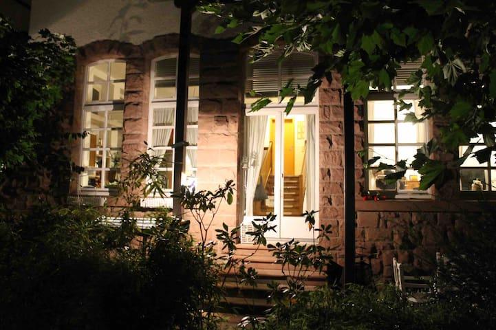 Altes Sudhaus - Loftwohnung - Groß-Umstadt - Condomínio