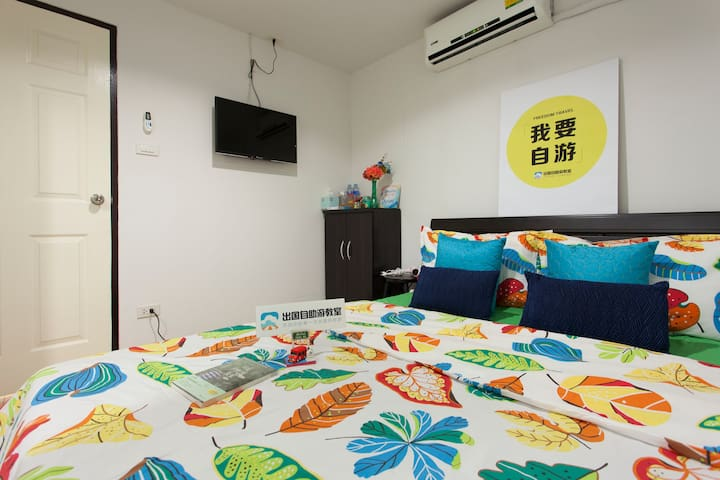 Good Location & Experienced Funny Host - 清迈 - บังกะโล