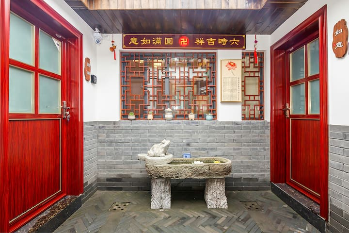 东关街旁近富春茶社/瘦西湖/个园/古运河的憇缘禅意民宿